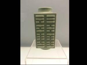 Vase avec hexagramme